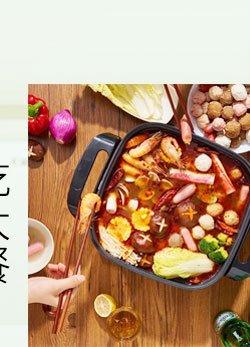 2017年厨具小家电Xmas促销火锅