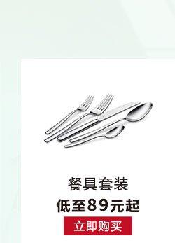 2017年厨具小家电Xmas促销餐具
