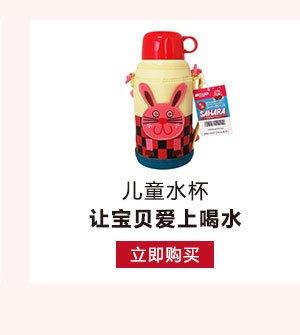 2017年厨具小家电Xmas促销儿童水杯