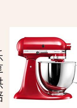 2017年厨具小家电Xmas促销厨师机