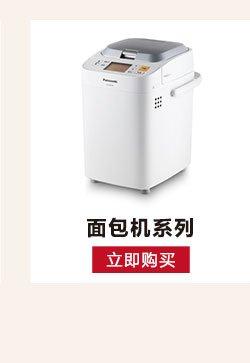 2017年厨具小家电Xmas促销面包机