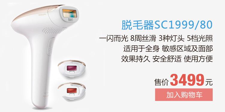 2017年小家电philips飞利浦品牌促销吸尘器空净美容仪料榨咖啡-亚马逊