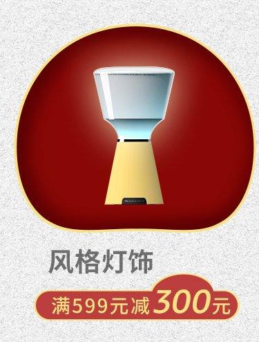 2017年双十二1212海外购亚马逊自营小家电厨具家居家装手机消费电子-亚马逊