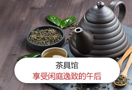 2017厨具小家电618年中庆-亚马逊
