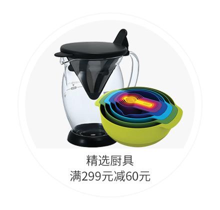 2017年小家电厨具3月摩登家庭-亚马逊