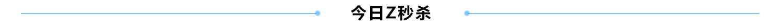 2017小家电千万deal国际大牌专场5月9日个护专场镇店之宝-亚马逊
