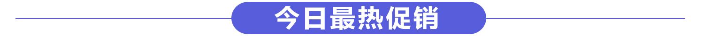2017年小家电厨具千万大单主会场-亚马逊