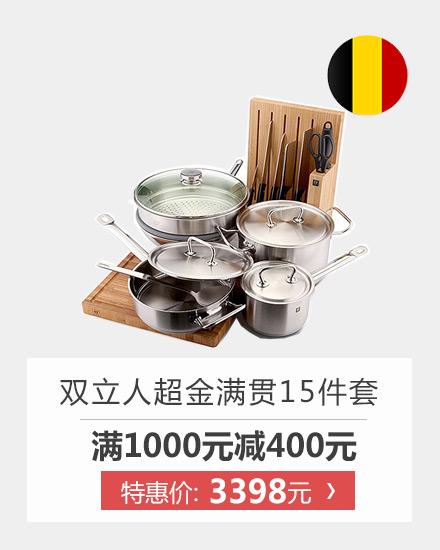 2017小家电国际大牌专场-亚马逊