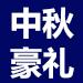 2017小家电国际大牌专场中秋节送礼季首选必备-亚马逊