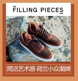 Flling Pieces