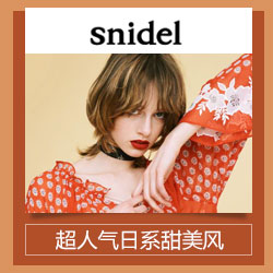 sindel