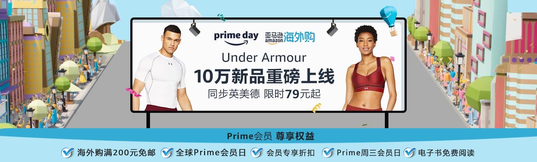 Under Armour新品上线