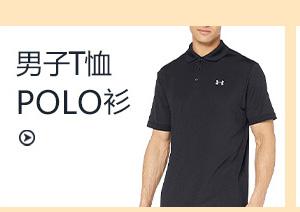 UA男子T恤 Polo衫