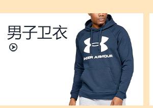 UA男子卫衣