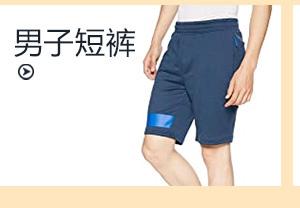 UA男子短裤