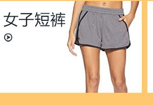 UA 女子短裤
