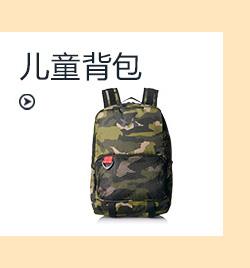 UA 儿童背包
