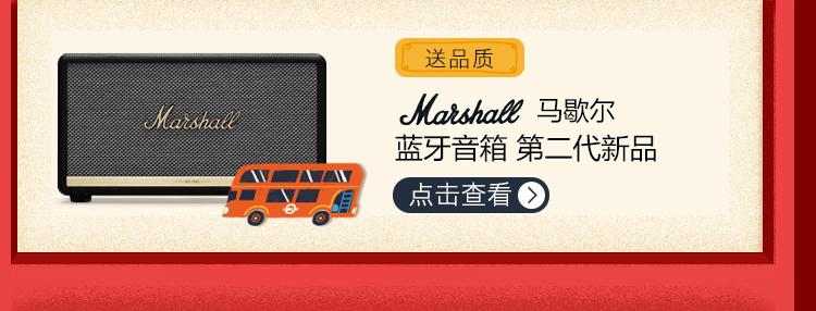 marshall印象/