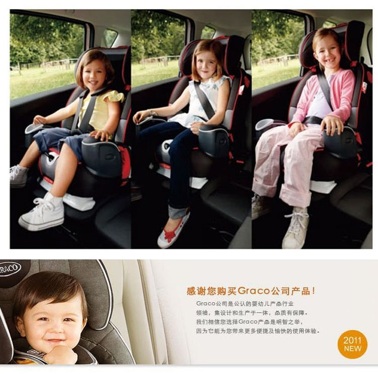 GRACO 美国葛莱儿童汽车安全座椅8J96ORNN黑/红色(适合9-36kg、9个月-12岁正向安装,高度可调,靠背倾斜可调,五点式安全带固定)