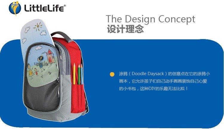 280ee93bcf52 Littlelife Doodle Daysack Schoolbags & Backpacks Children's ...