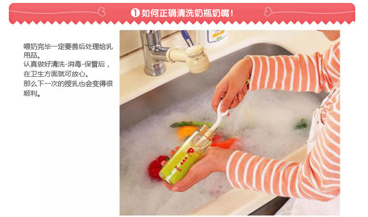 贝亲—奶瓶清洁剂700ml MA27