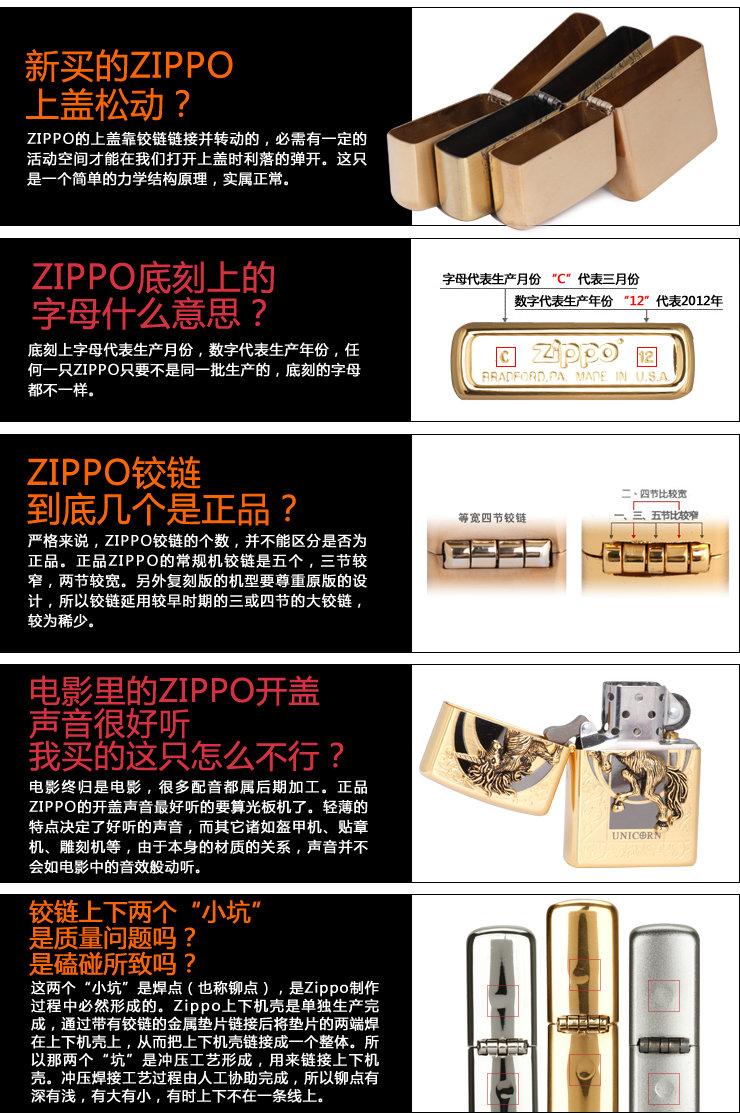 Zippo 芝宝 打火机 ZSH018R 甜心系列-LOVE 哑漆彩印 橙色