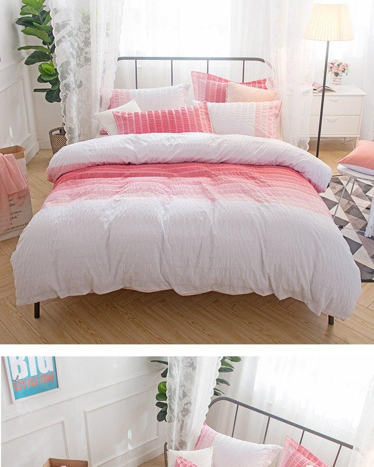 茉菲家纺日式条纹粉色灰色蓝色绿色渐变色泡泡纱纯棉床上用品套件