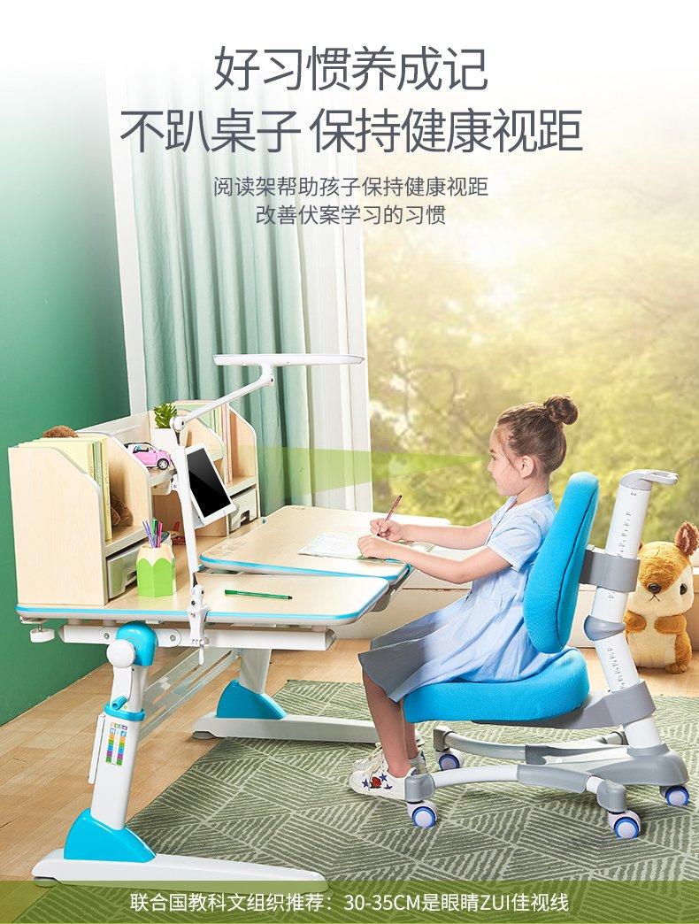 壹号森林儿童学习桌椅套装 学习桌可升降 儿童书桌学生书桌 写字桌课