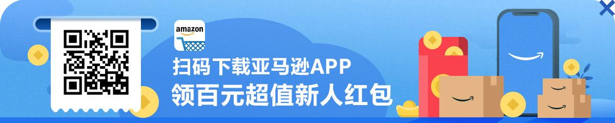 float banner image