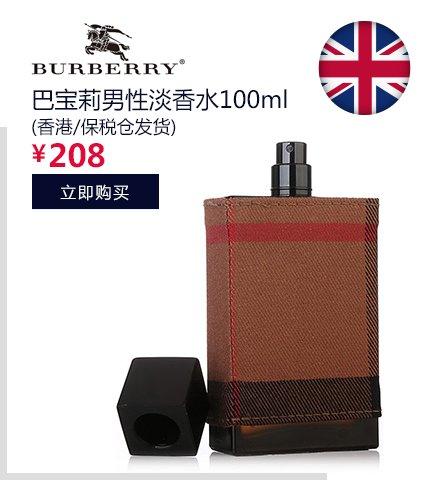 Burberry 巴宝莉 London 伦敦男性淡香水 100ml/瓶