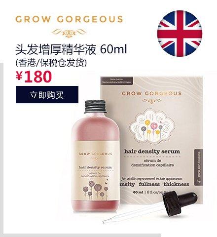 Grow Gorgeous 头发增厚精华液 60ml