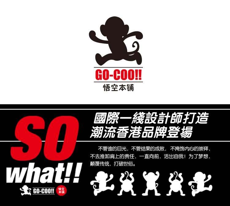 gogm.��/d{�z��_go-coo!