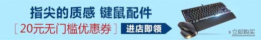 键鼠外设下单售价减20元-亚马逊中国