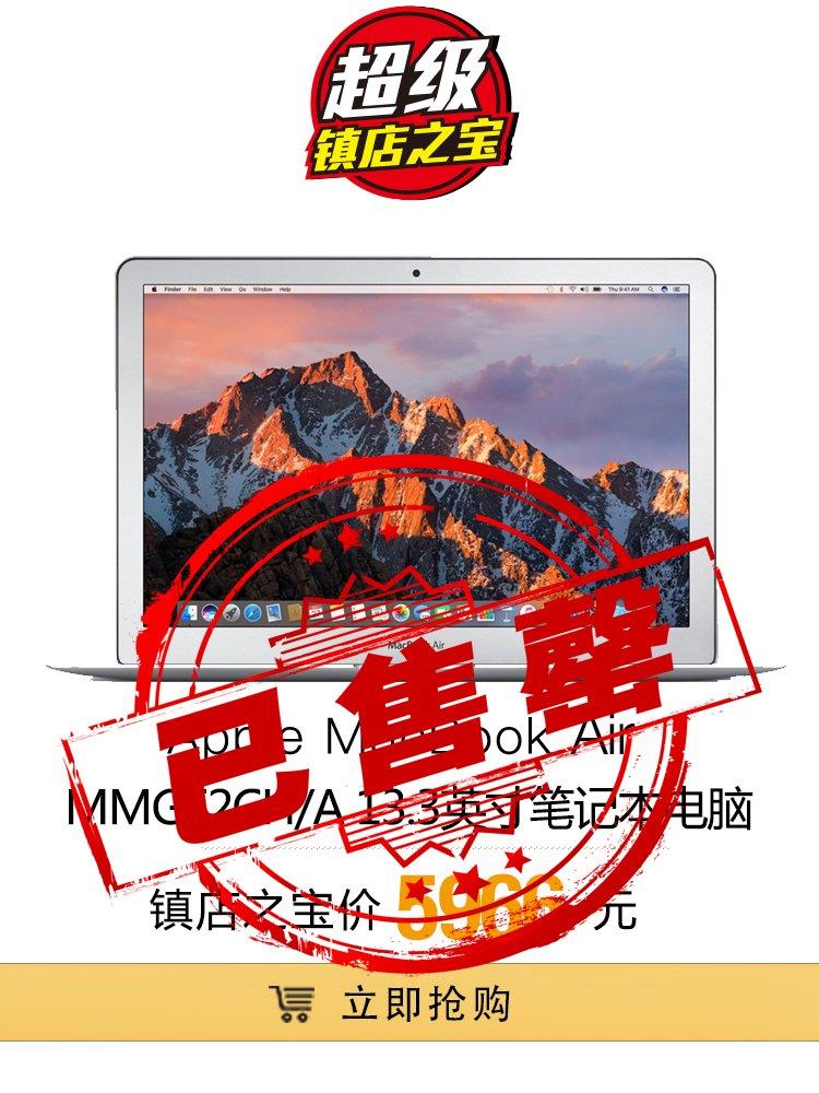 Apple MacBook 配备 Retina 显示屏 MMGL2CH/A 12英寸笔记本电脑(12/1.1GHZ/8GB/256GB-CHN/玫瑰金)