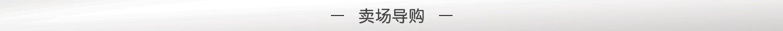 Dell亚马逊官方旗舰店-商场导购