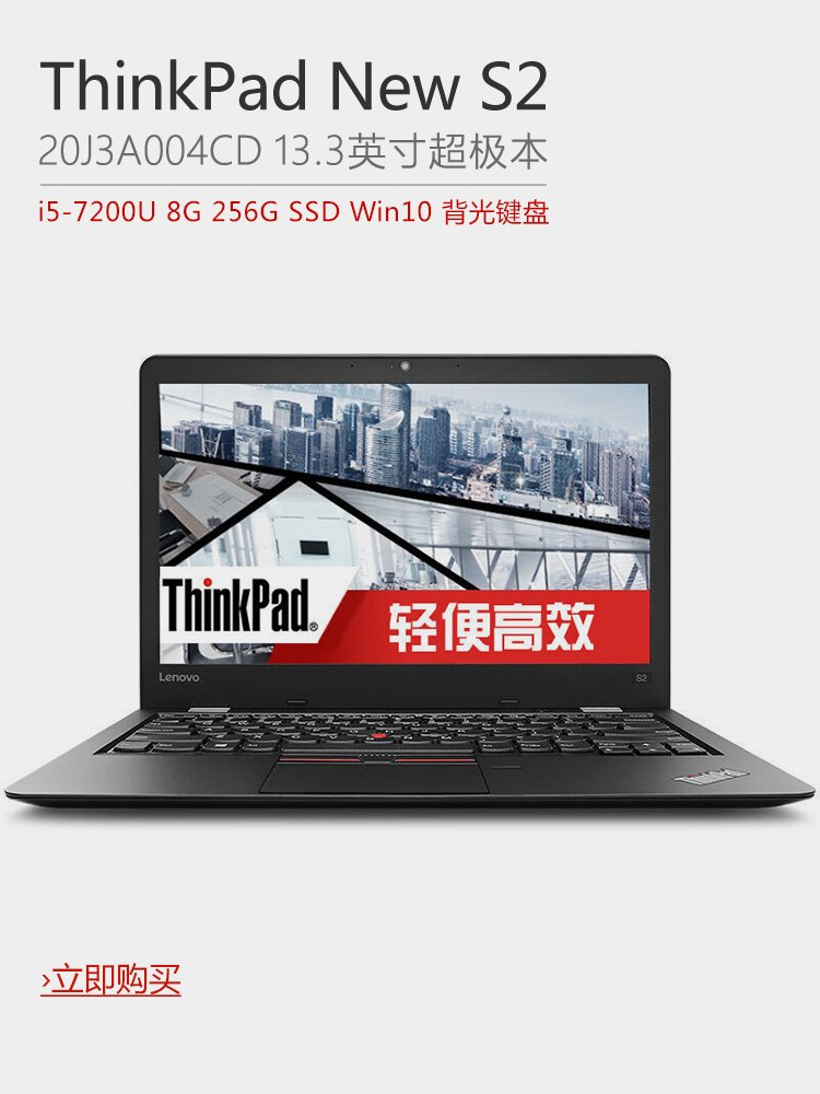 20J3A004CD-Thinkpad