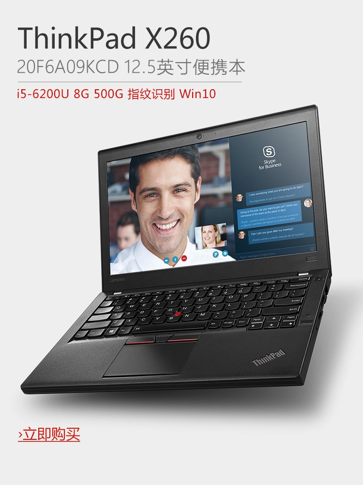 X260-20F6A09KCD