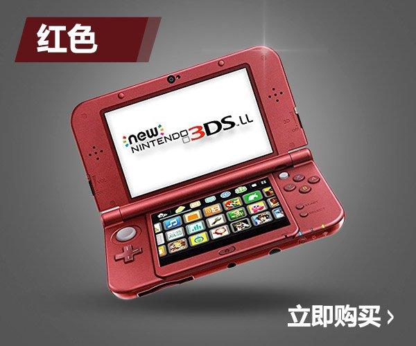 任天堂/Nintendo 游戏机 New 3DS LL--红色/掌上游戏机/日版