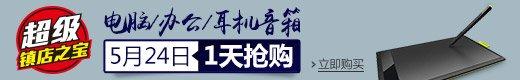 电脑办公耳机音箱产品超级镇店之宝-亚马逊中国