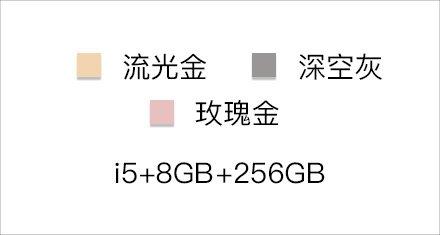 Huawei 华为 MateBook X 13英寸全金属超轻薄笔记本电脑(i5-7200U 8G 256G Win10 内含拓展坞)玫瑰金