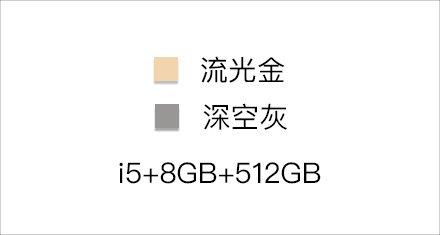 Huawei 华为 MateBook X 13英寸全金属超轻薄笔记本电脑(i5-7200U 8G 512G Win10 内含拓展坞)流光金