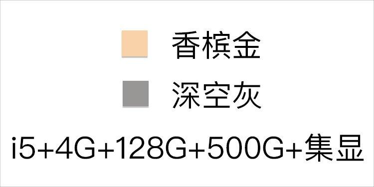 Huawei 华为 MateBook D 15.6英寸全金属轻薄窄边框笔记本电脑(i5-7200U 4G 500G FHD Win10)深空灰
