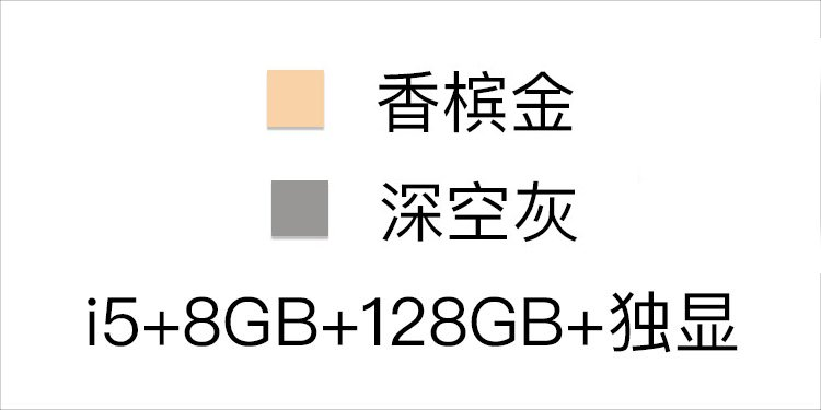 Huawei 华为 MateBook D 15.6英寸全金属轻薄窄边框笔记本电脑(i5-7200U 8G 128G SSD+500G 940MX 2G独显 FHD Win10)香槟金