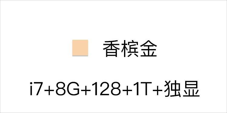 Huawei 华为 MateBook D 15.6英寸全金属轻薄窄边框笔记本电脑( i7-7500U 8G 128G SSD+1T 940MX 2G独显 FHD Win10)香槟金