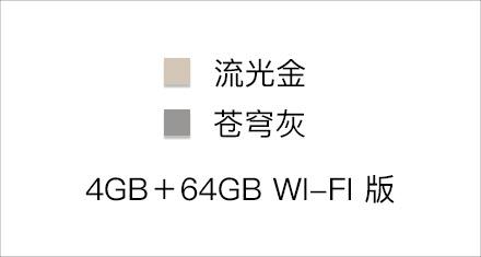 华为(HUAWEI)华为M3青春版 8英寸平板电脑(CPN-AL00 1920×1200 8核 3GB+32GB 全网通)皎月白