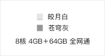 华为(HUAWEI)华为M3青春版 8英寸平板电脑(CPN-AL00 1920×1200 8核 4GB+64GB 全网通)流光金