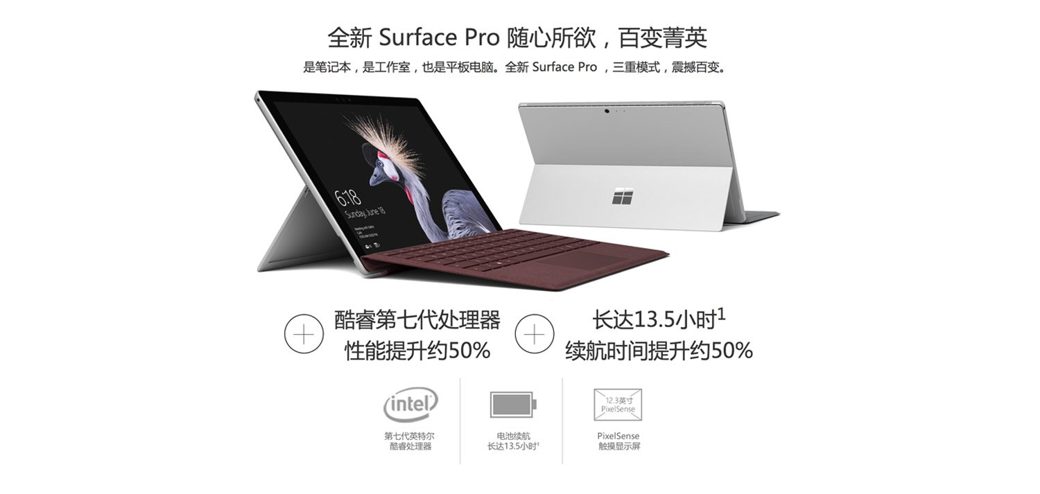 surface-pro