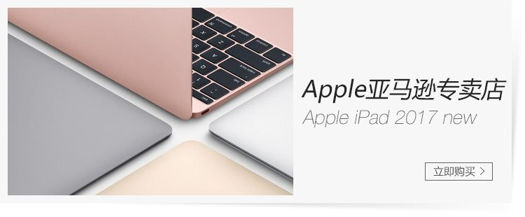 Apple amazon store