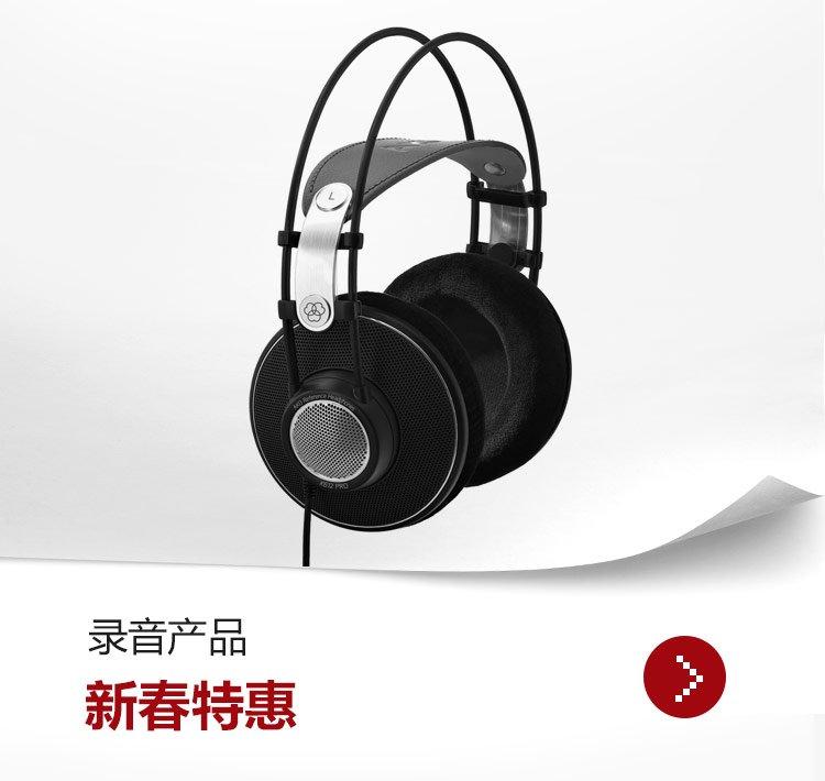 录音产品新春特惠