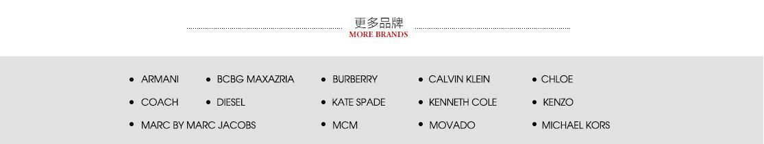 亚马逊尚品店-亚马逊中国